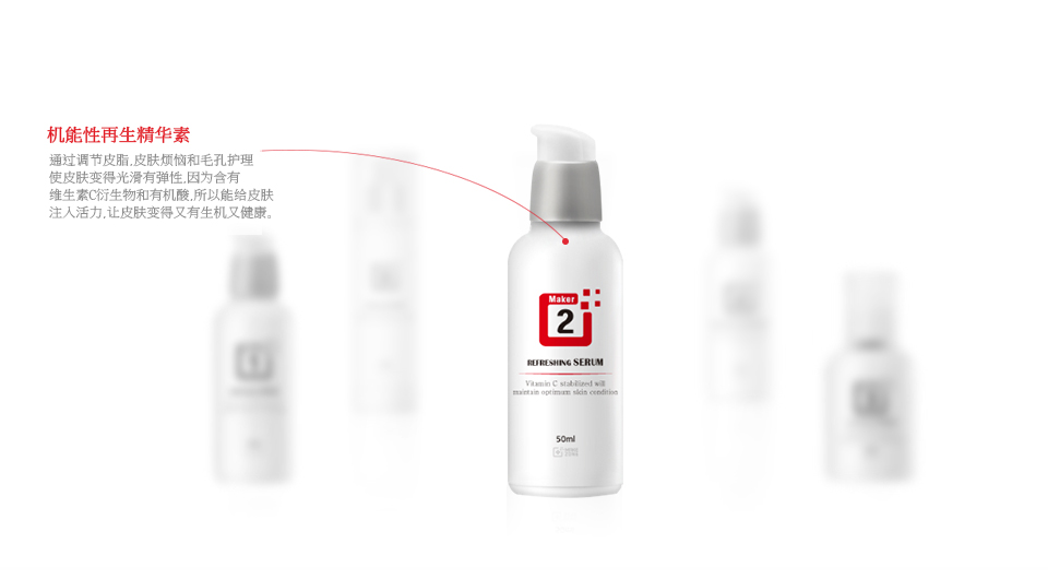 Refreshing Serum - Controls sebum, prevents skin troubles,and manages pores to keep your skin smooth and resilient.